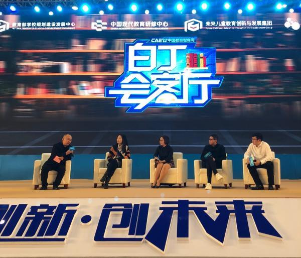 威创CPO郭丹谈校园安全管理 人工智能助力解决安全问题