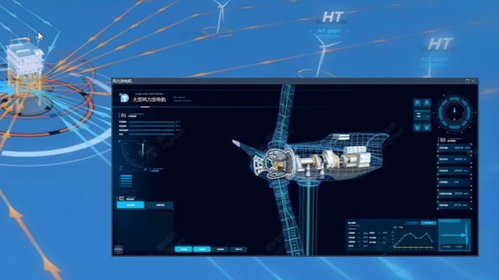 图扑软件助力新能源监控系统,可视化3D风力发电不再成为难题