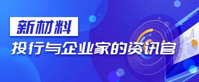 材料观察 | 华为上海青浦研发中心部分园区规划图公示