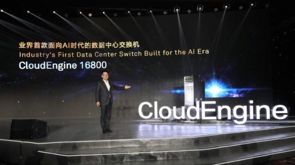 """新""""三体""""——AI时代数据中心交换机的崛起"""