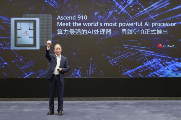 """华为Atlas人工智能计算平台最近""""芯""""情挺不错"""