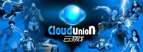 内测云游戏,抖音打算怎么和抢腾讯网易抢生意?