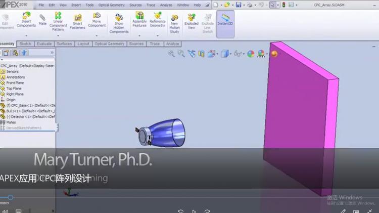 APEX应用 复合抛物面聚光器阵列设计
