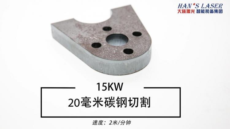 20mm碳钢