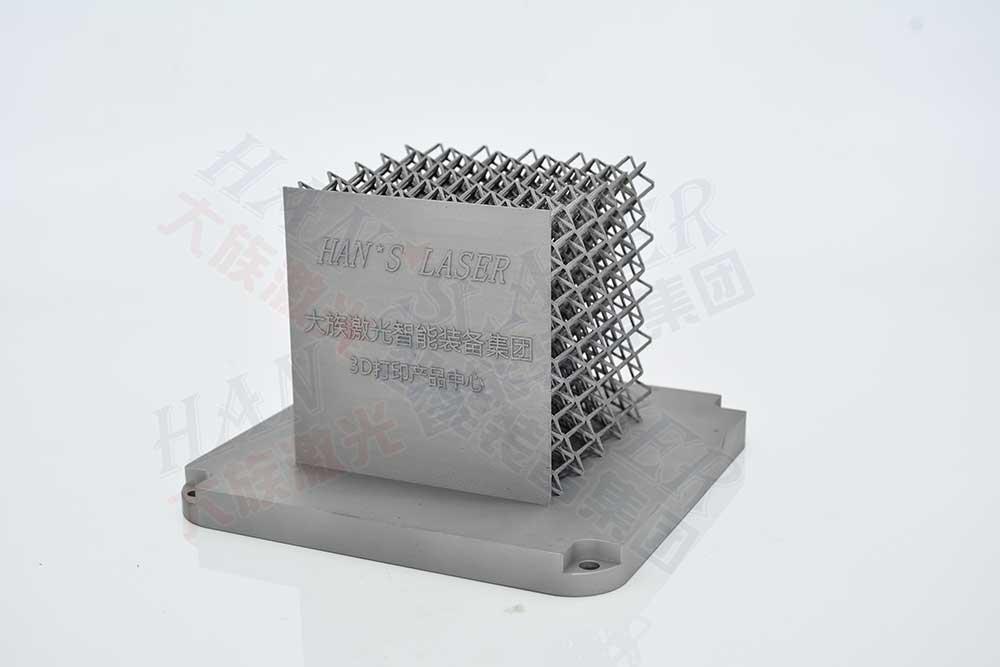 铺粉式激光3D打印系统的优势你都有了解吗?