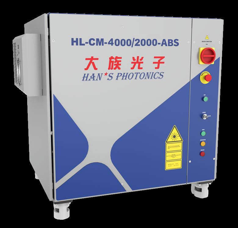 大族光子ABS高功率光纤激光器应用分析