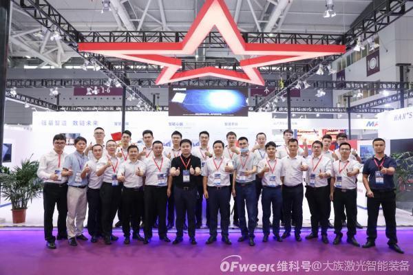 自立自强 积极拥抱全球化,大族激光彰显中国制造
