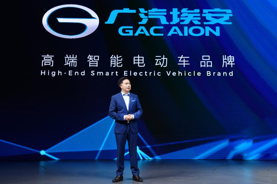 广汽埃安明年销量至少增加50%