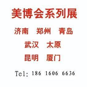 2021年郑州美博会-美博会作用