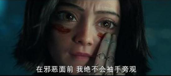 解读:科幻电影《阿丽塔:战斗天使》中的脑-机接口技术!