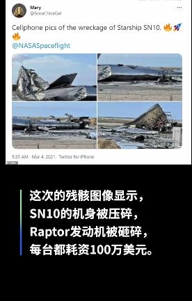 机器狗检查SpaceX爆炸现场:可承受高温及化学物质环境