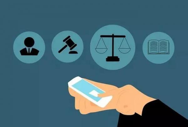 陈根:从生产正义到实现正义,为什么需要互联网法院?