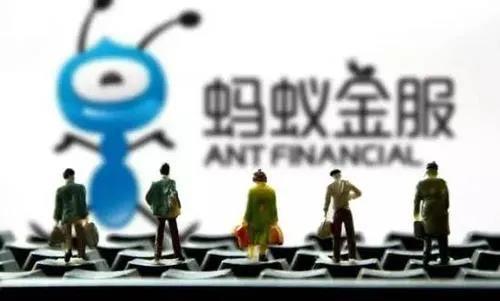 蚂蚁上市搁浅背后:金融科技仍面监管难题 -前沿投讯