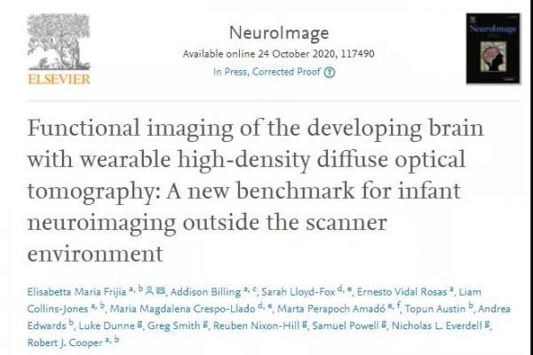 陈根:可穿戴提供新式研究技术,可绘制婴儿大脑地图