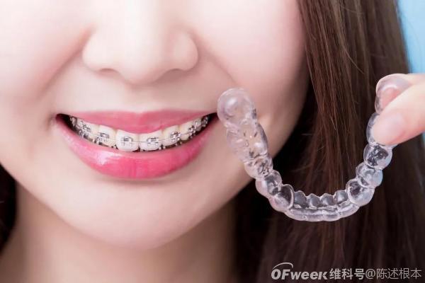陈根:渗出毒素的牙套,可损害生殖健康?