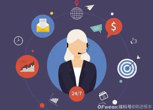 陈根:隐私和商业,有无和解的可能?