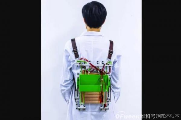 陈根:滑动式背包,用减负来发电