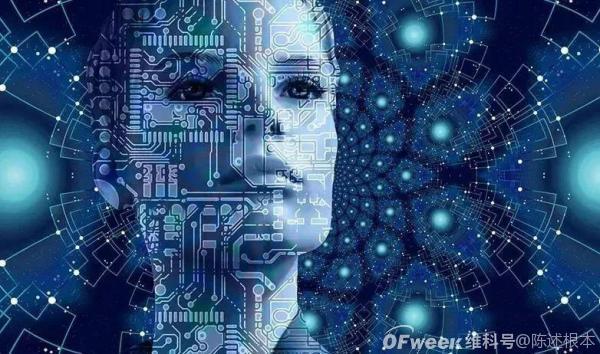 陈根:量子AI,走向数字科技系统的未来