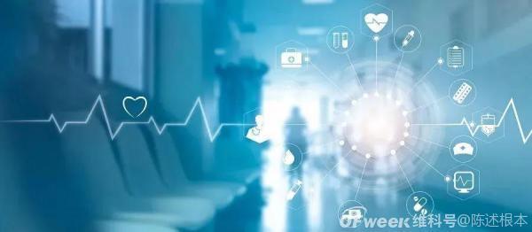 陈根:微医上市,如何回应盈利难题?