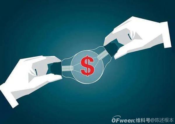 陈根:数字技术冲击竞争边界,数字空间面临权力洗牌