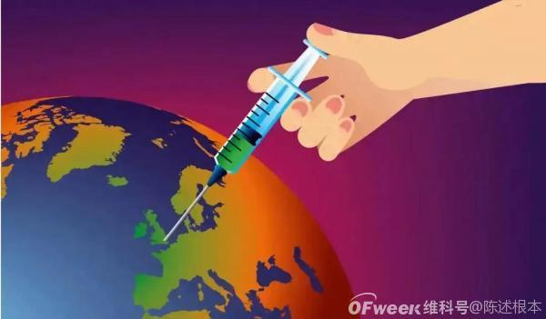 陈根:群体免疫面临四大挑战,疫情终结仍然遥远
