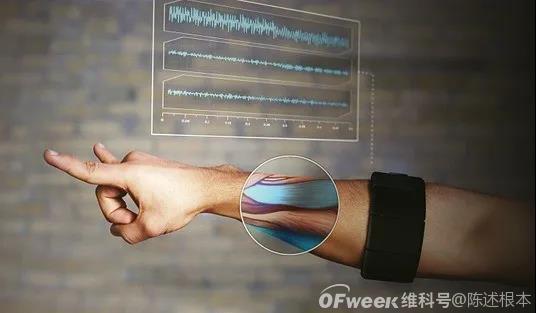 陈根:可穿戴机器人系统,让中风患者康复更快