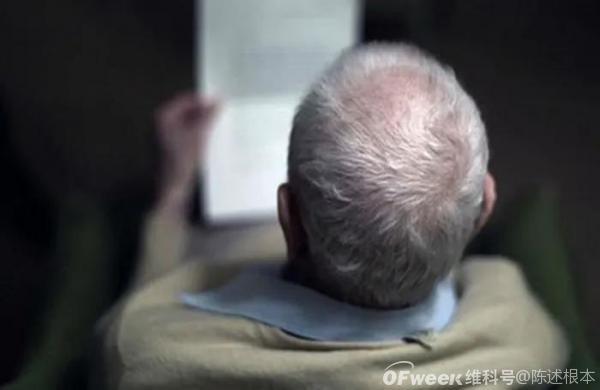 陈根:研究发现,白发有变黑发的可能