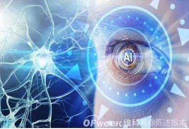 陈根:计算机视觉——模拟人类视觉系统