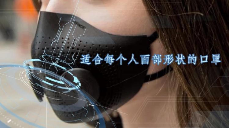 适合每个人面部形状的口罩