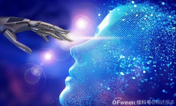 陈根:人工智能——处理语言的机器