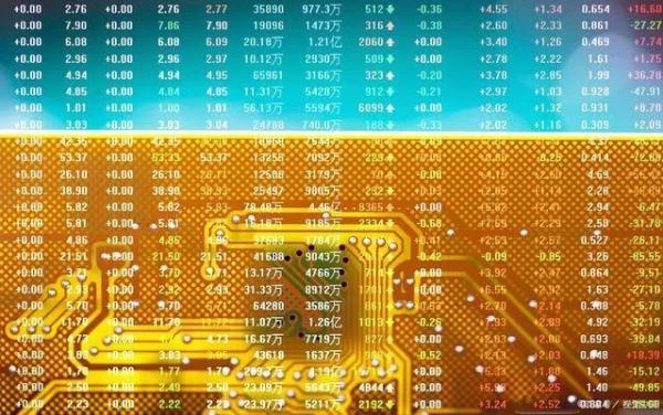 陈根:后量子密码芯片,有效增强安全性能