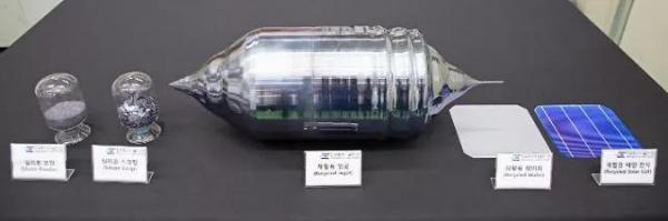 陈根:开发新技术——回收利用太阳能板