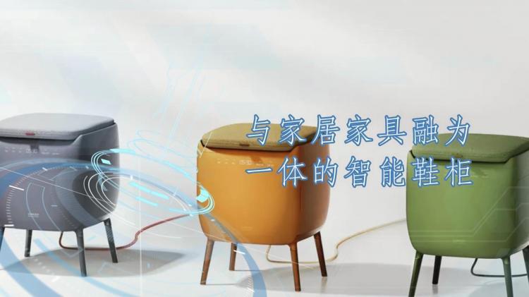 与家居家具融为一体的智能鞋柜