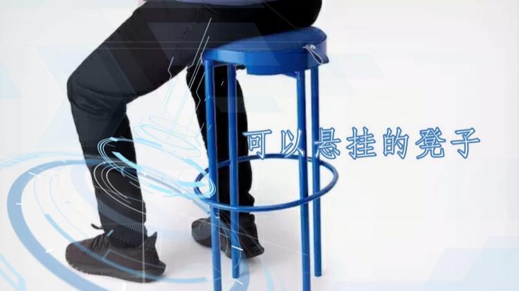 可以悬挂的凳子
