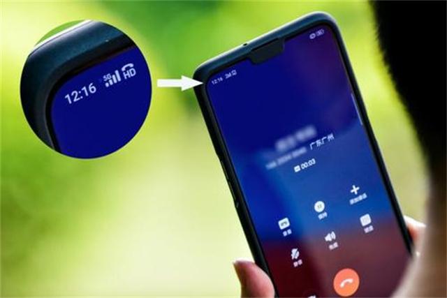 """手机信号标志旁边出现的""""HD""""是什么?有什么意义?看完涨知识了"""