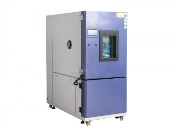 高低温试验箱中的压缩机该如何维护?