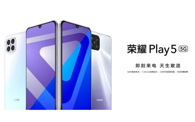 荣耀Play 5正式发布,7.46mm纤薄机身,支持双5G智能切换