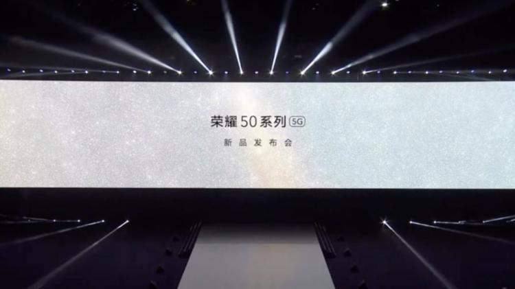荣耀50系列发布,标配一亿像素镜头,售价2699元起