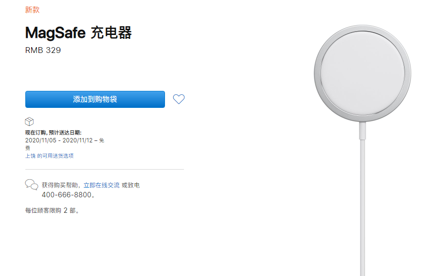 iPhone 12磁吸充电兼容性太差,前期体验不好,谨慎购买!