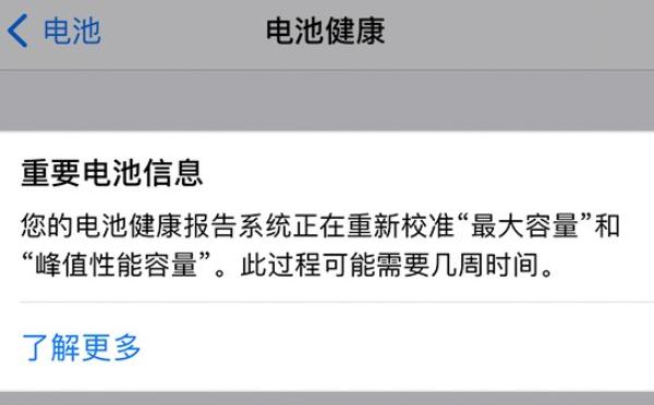 iOS14.5再发新测试版,内容不多,但很重要!