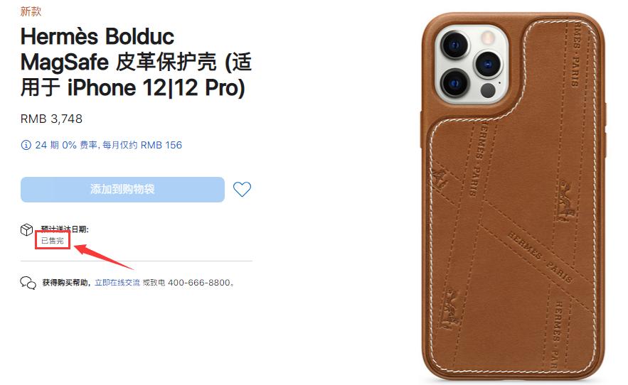 苹果:iPhone用户的钱,真是太好赚了!