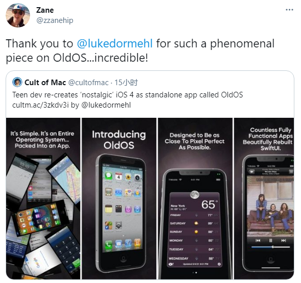 iOS4有多少人用过?今天让你体验一次!