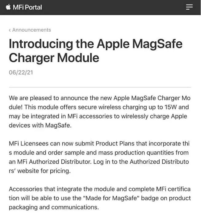 iPhone重要配件认证放开,价格终于能降下来了!
