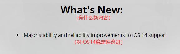 iOS14更稳定越狱来了,还有人愿意玩吗?