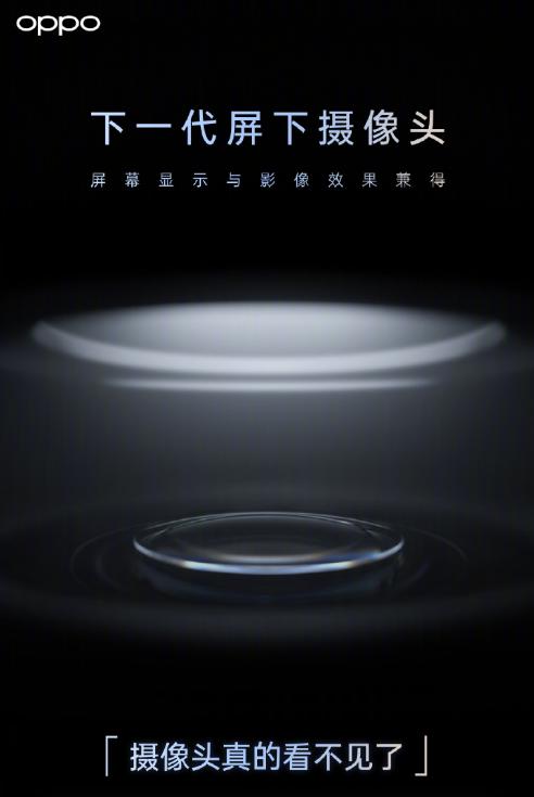 iPhone屏下镜头,这次又要落后安卓多久?