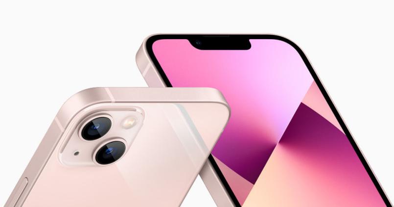 iPhone 13正式发布,全系降价,Pro版很强大!