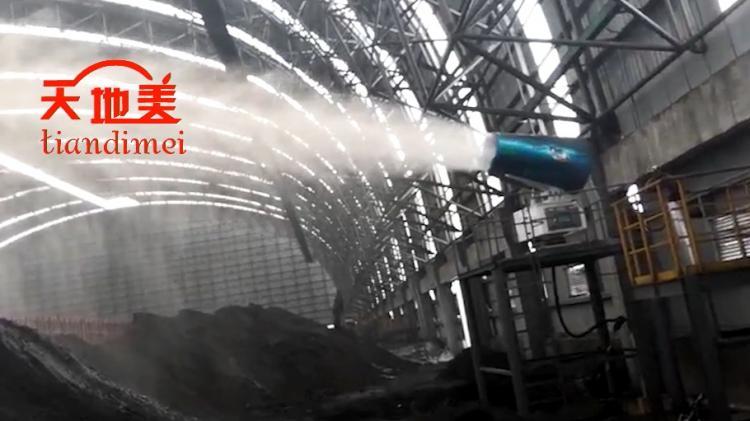天地美雾炮机,煤场扬尘落到地面,空气清新才是正理