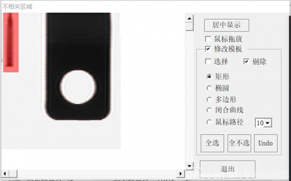 图像处理方法说明:边缘匹配+单直线