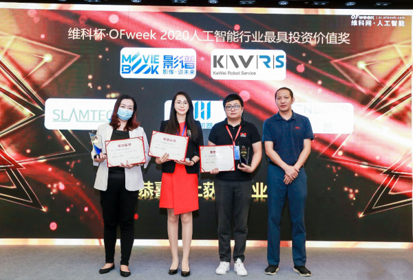 专访深圳科卫总经理何英:布局机器人租售蓝海,四位一体模式赋能产业升级!