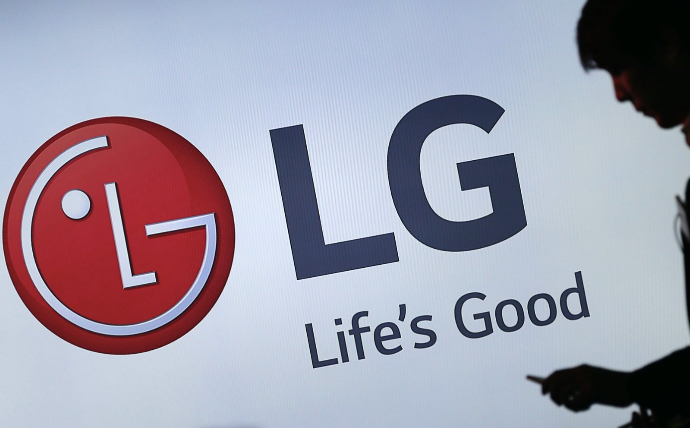 巨亏292亿,LG告别手机业务!造车才是手机企业的归途?